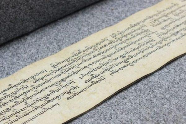 Bardo Tödol-a tibeti halottaskönyv